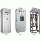 Сертификация низковольтных комплектных устройств типа ЩО